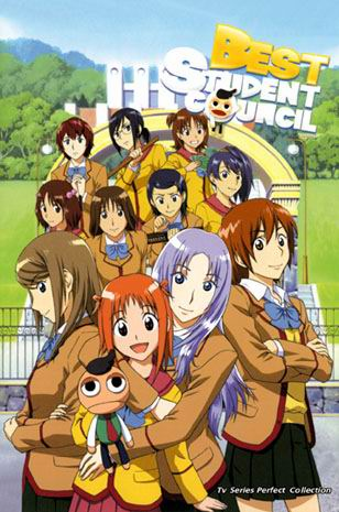 Best Student Council ~ Tv Series Perfect Collection English Dubbed