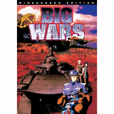 Big War (English Dubbed)