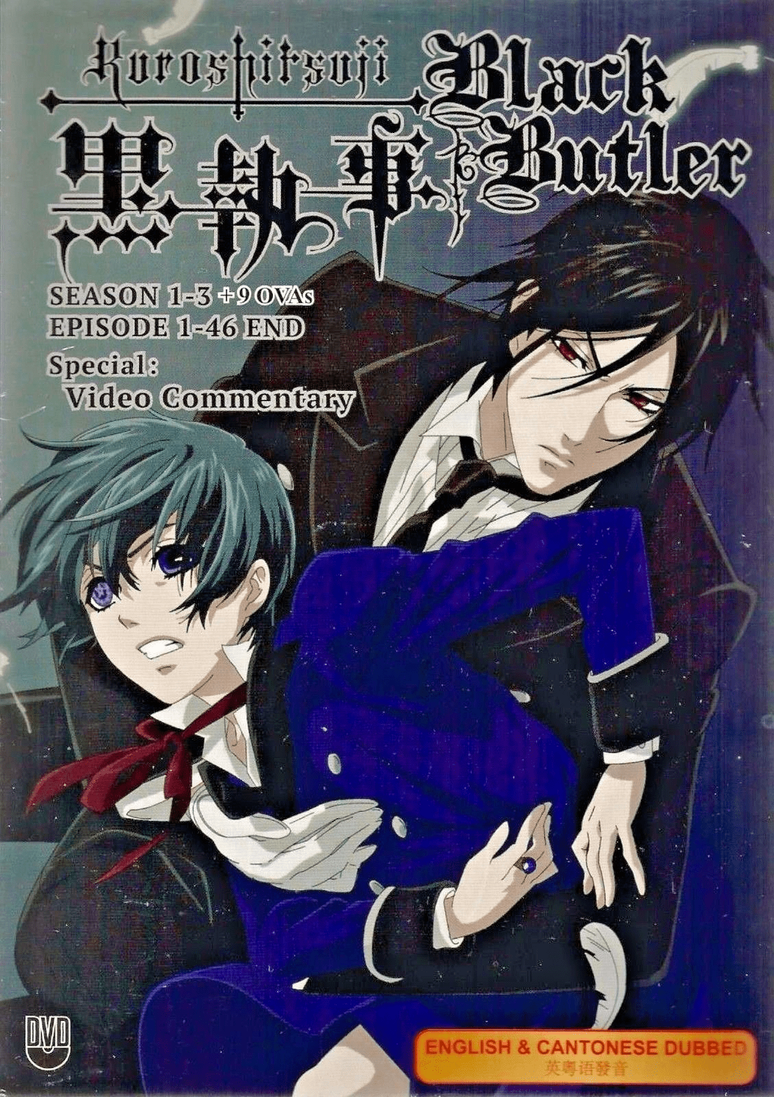 Black Butler Kuroshitsuji Complete Season 1 - 3 + 9 OVAs English Dub