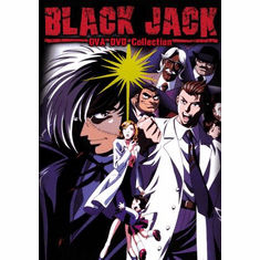 Black Jack ~ OAV DVD Collection 1-10