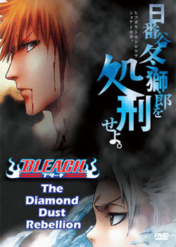 Bleach Movie #2 (1 disc)