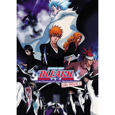 Bleach Movie #2 The DiamondDust Rebellion - The Movie 2 English Dubbed