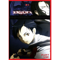 Blood + Part 1 (3 discs)