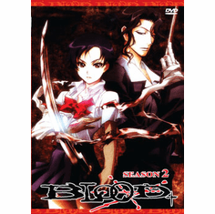 Blood + Part 2 (2 discs)