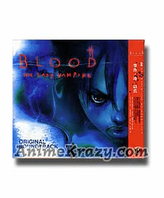Blood The Last Vampire Original Sound Track