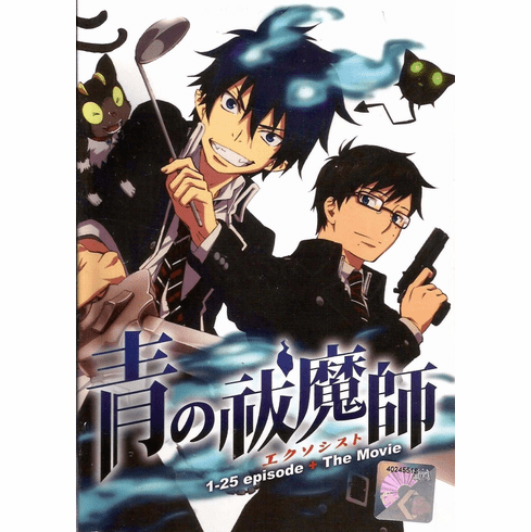 Blue Exorcist ( Episode 1-25 + Movie ) (ENG DUB)