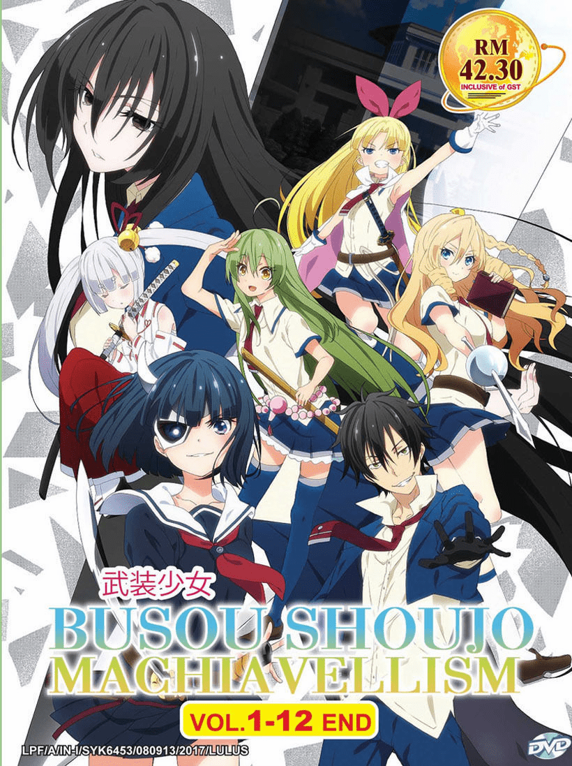 Busou Shoujo Machiavellianism (Vol.1-12 End) Armed Girl's Machiavellism