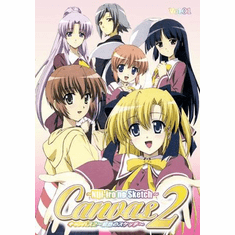 Canvas2 ~Niji-iro no Sketch ~ Tv Series Vol 1