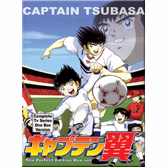 Captain Tsubasa ~ Tv Series Complete Box Set