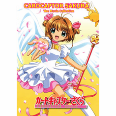 Cardcaptor Sakura Movie Collection (1 disc)