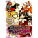 Carnival Phantasm Vol. 1-12 End + Special EX