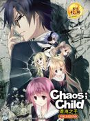 Chaos Child (Vol.1-12 End) English Dubbed