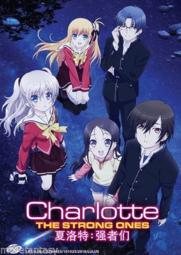 Charlotte The Strong Ones *ENGLISH SUBTITLE