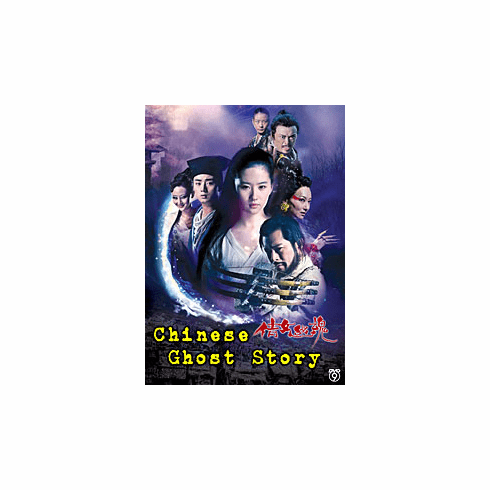 Chinese Ghost Story 2010 (1 disc, Live Movie w/Subs)