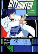 City Hunter ~ The Movie - .357 Magnum  English Dubbed