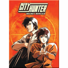 City Hunter ~ The Movie - Secret Service  English Dubbed