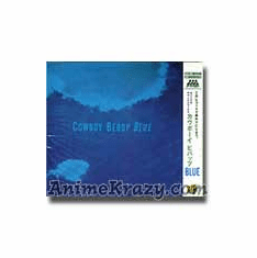 Cowboy Bebop Original Sound Track 3 ~Blue~