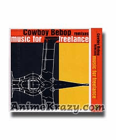 Cowboy Bebop Remixes Music ~For Freelance~