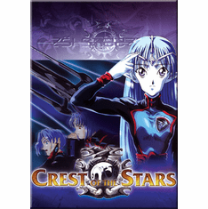 Crest Of The Stars -Senkai No Monsho  1st Tv Series The Perfect Collection English