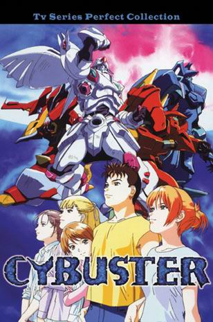 Cybuster ~ Tv Series Perfect Collection English Dubbed