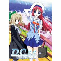 D.C.S.S. ~Da Capo Second Season (TV) ~ Vol 1
