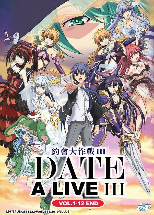 DATE A LIVE (III) Season 3 TV Series (1-12 End) English Audio Dubbed
