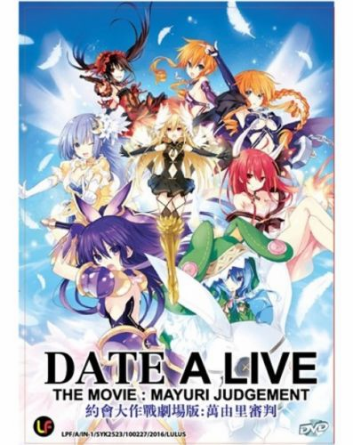 DATE A LIVE THE MOVIE : MAYURI JUDGEMENT *ENGLISH SUBTITLE