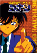 Detective Conan TV Series Part 1 ~ 6