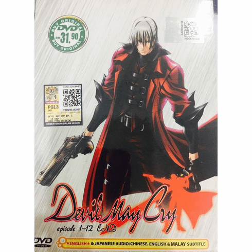 DEVIL MAY CRY ( VOL. 1-12 END ) ENGLISH DUB / VERSION
