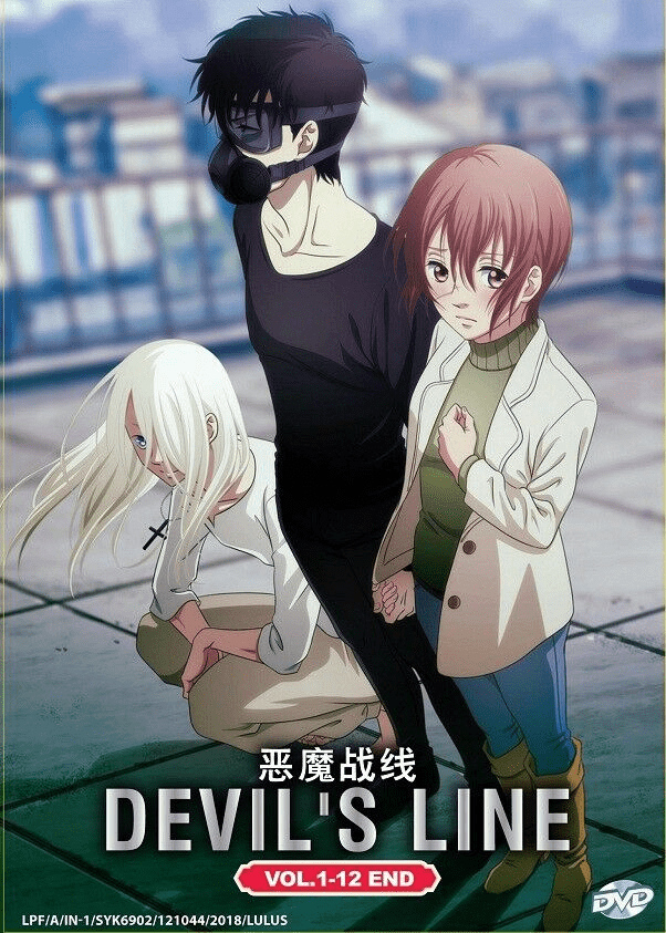 Devil's Line Complete Series (1-12 End) English Audio Dub