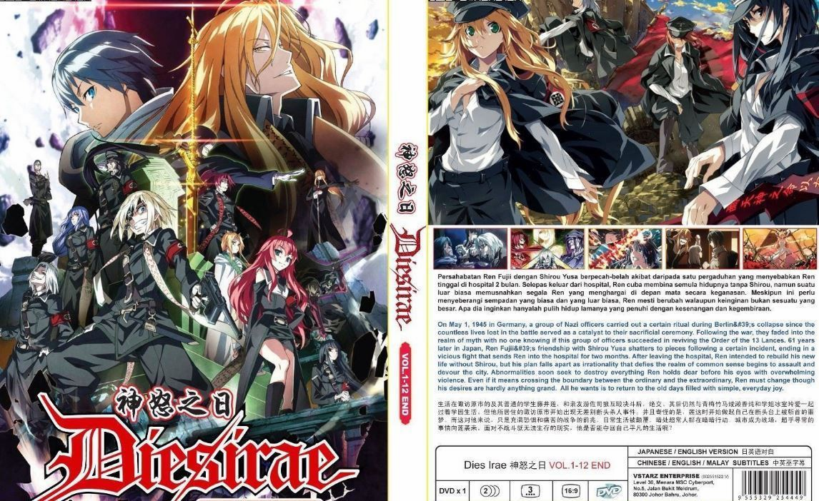 Dies Irae ( Vol 1-12End )  (English Dubbed)