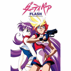 Dirty Pair Flash 2 (OAV) ~ Angels at World's End