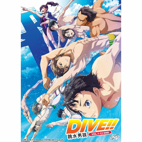 DIVE !! Vol. 1-12 End English Subtitles