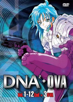 DNA Squared TV + OVA (1 disc)