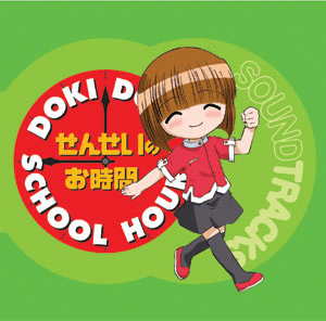 Doki Doki School Hours Sound Tracks