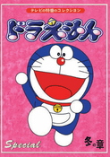 Doraemon ~ Winter Special
