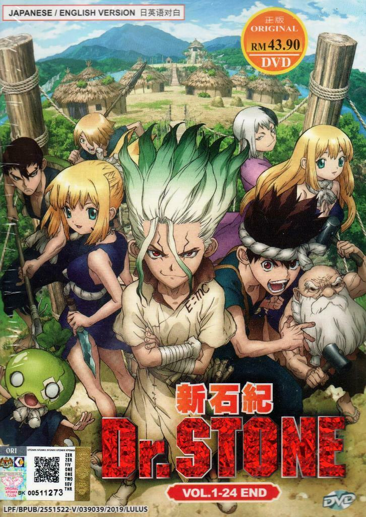Dr. Stone (1-24 End) English Version