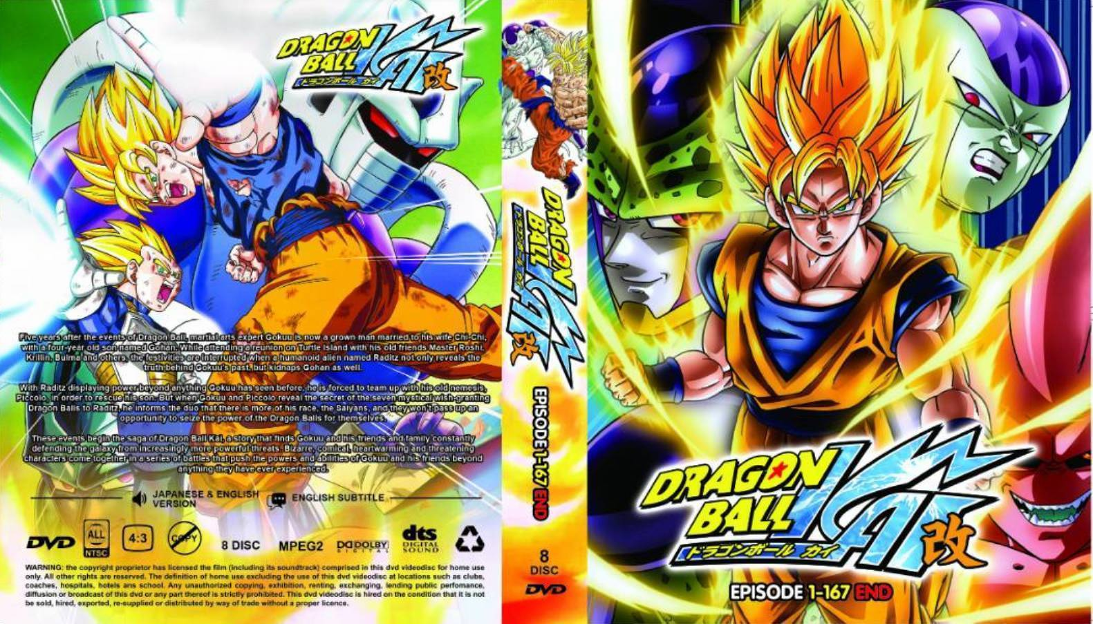 Dragon Ball Kai Vol 1 - 167 End Complete Box Set  (English Dubbed)