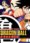 Dragon Ball - Part 2 - The Uncut Perfect Version
