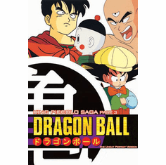 Dragon Ball - Part 3 - The Uncut Perfect Collection English Dubb