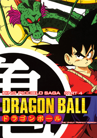 Dragon Ball - Part 4 - The Uncut Perfect Version