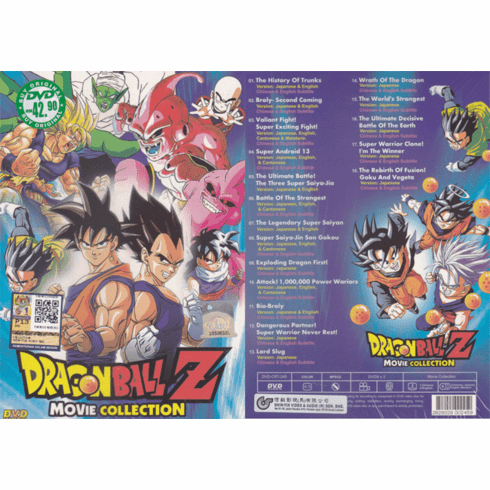 DRAGON BALL Z 18 Movie in 1 Movie Collection  (English Dubbed)