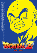 Dragon Ball Z - Japanese Uncut Version ~ Part 3  (By AG)