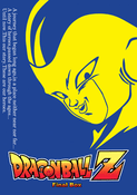 Dragon Ball Z - Japanese Uncut Version ~ Part 4  (By AG)