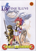 Dvine ( Luv ) Cave 1-4  by FX