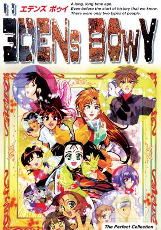 Eden's Bowy (TV) ~ The Perfect Collection English Dubbed