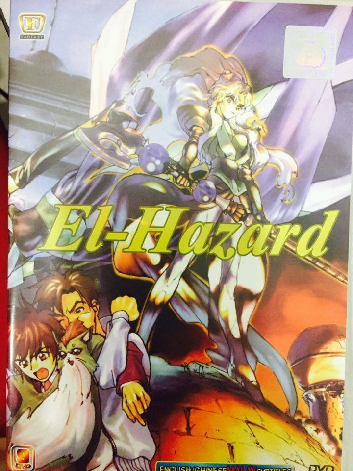 El-Hazard ~The Alternative World~The Wanderers~The Magnificent World~Eng Dub
