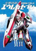 Eureka 7 (TV) ~ Vol 1