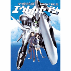 Eureka 7 (TV) ~ Vol 2