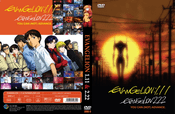 Evangelion 1.11 + Evangelion 2.22 English Dub